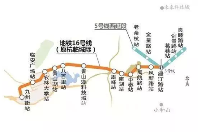 杭地铁5、16号线明年3月份开通 官方回应:并不准确
