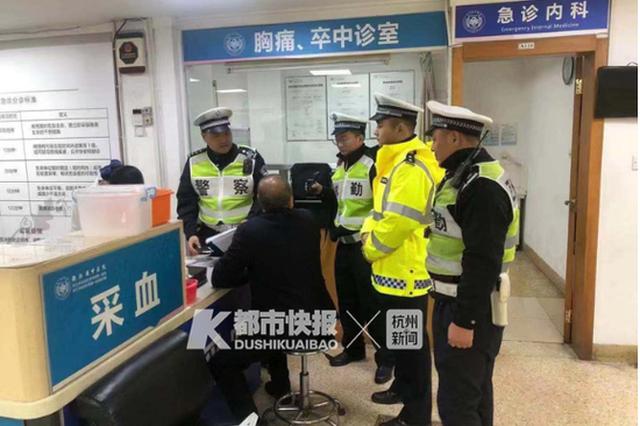 杭州1醉驾司机求私了 酒醒后对自己的行为非常后悔