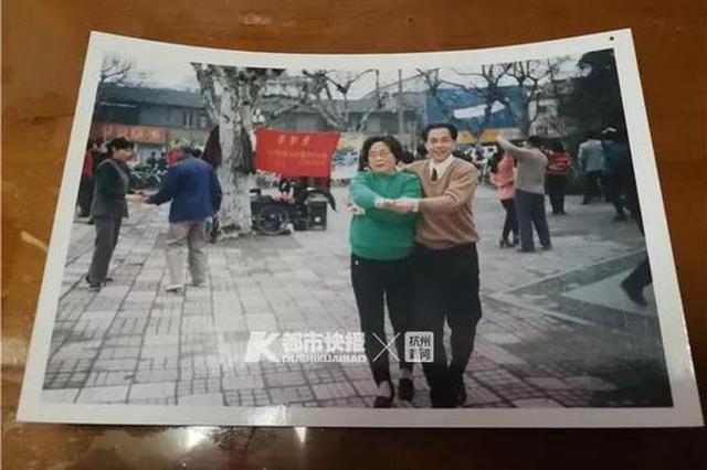 杭州曾经很红的108家舞厅 周大伯把它们记录下来了