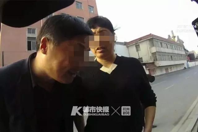 浙男子报警称车被人偷开 查监控开车的是喝醉的自己