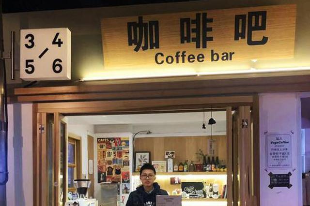 边上是猪肉摊和卤肉店 杭90后情侣把咖啡馆开在菜场