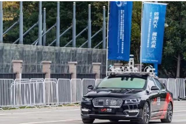 杭州路上跑的无人测试车越来越多 坐起来感觉如何