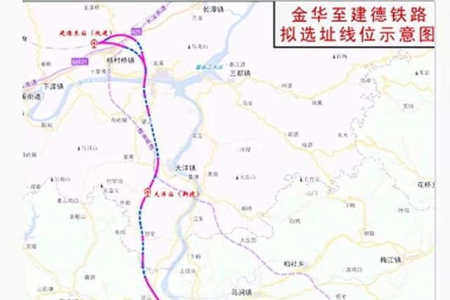 杭州将有第一个镇级高铁站 预计2023年建成