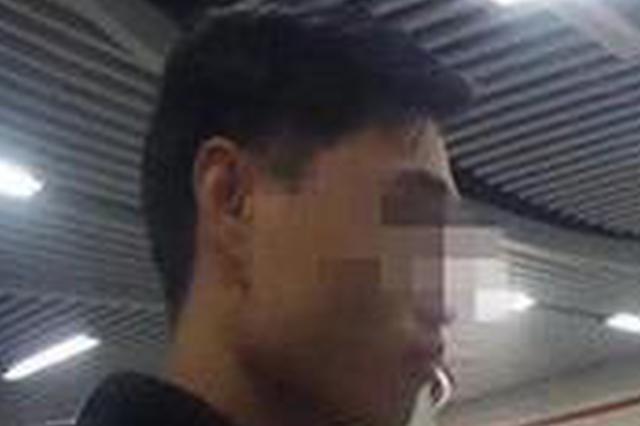 杭州一女硕士网恋警察男友 被骗13万后设局约见面