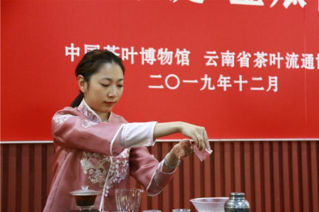 七十公斤大金瓜茶云南来到杭州 入驻中国茶叶博物馆