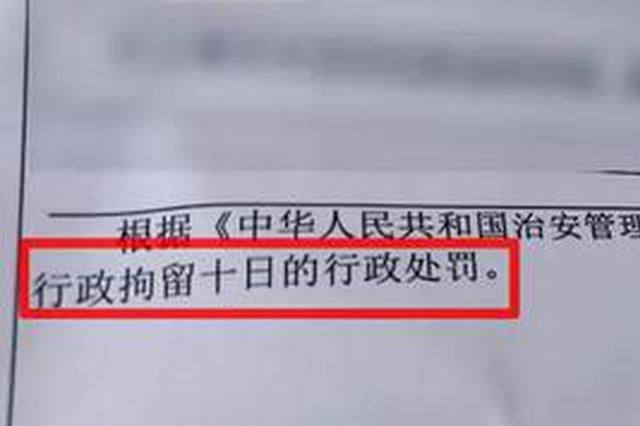 6岁女孩拍照遇到坏叔叔偷窥 杭州警方:摄影师行政拘留
