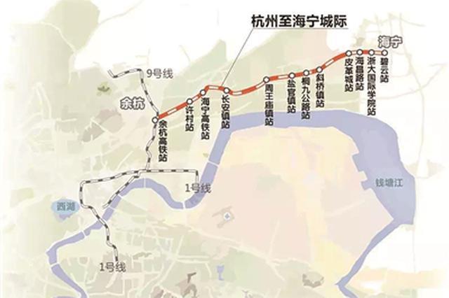 杭海城际铁路地下隧道 昨日全线贯通