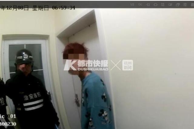 杭州一女子因室友不愿开门 报警慌称朋友被劫持