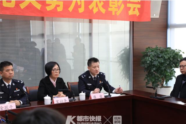 张雪领获杭州市见义勇为勇士称号 向家属颁发奖金40万元