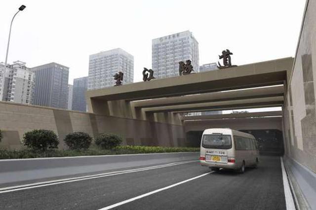 杭州望江隧道本周日中午起试通车 过江只要五分钟