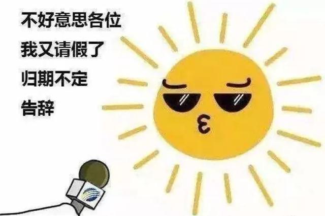 以为自己生活在仙境 一场大雾让很多杭州人都懵了