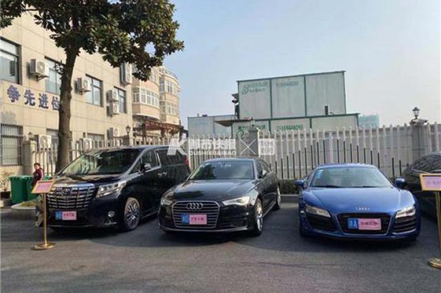 网恋离异多金男 在杭做财务的温州姑娘被骗80万