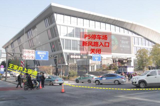 出行请注意 本周四起杭州东站这个入口将关闭