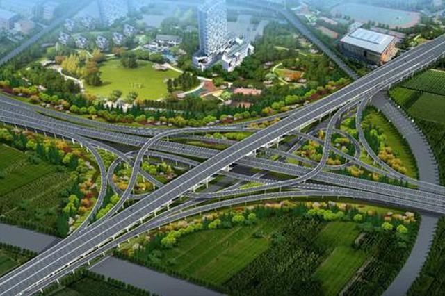 沪杭甬杭州市区改建工程初步设计获批 离开工又近了