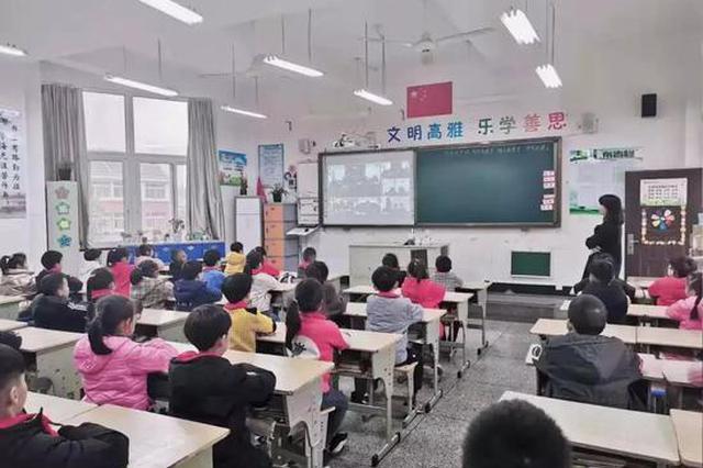 借易烊千玺之名诈骗 杭州部分学生观看这场特殊直播