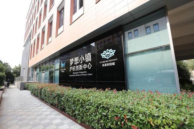 推进长三角一体化 杭州明年要重点突破5个方面