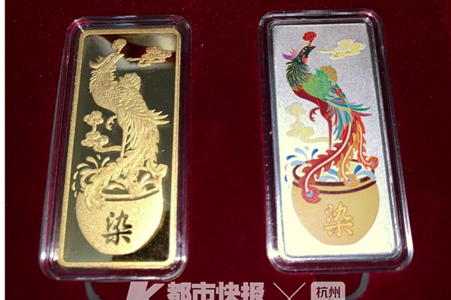 杭州这个村太牛了 今年每人发一根金条一根银条