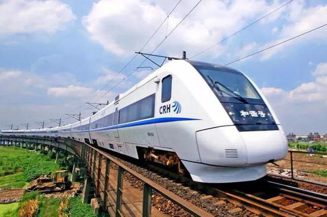 12月30日实施新列车运行图 浙江旅客出行有哪些便利
