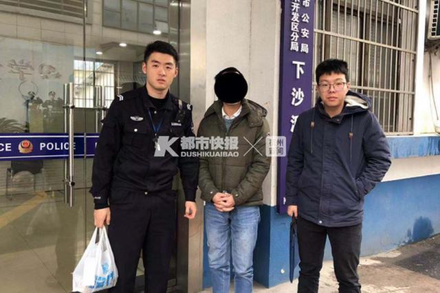 杭州小伙撬车牌留微信敲诈 目前已被刑事拘留