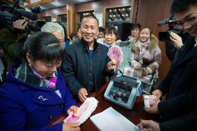 首届分红大会上最多拿到一万元 浙江这个村让人羡慕