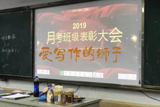 我太难了 杭州初中生上台抽奖抽到这款网红奖品