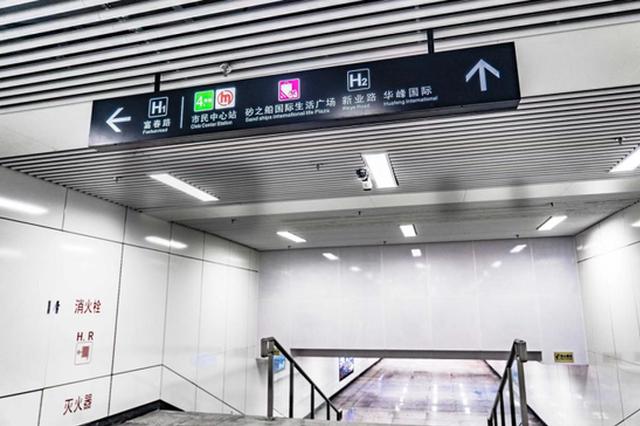 1月1日起 从杭州市民中心到来福士可走地下通道