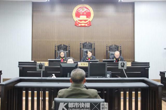 浙男子缓刑期内见义勇为救起两名落水女孩 减刑6个月