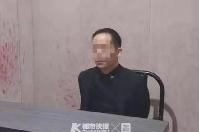 浙江一男子酒店约会女网友 结果等来了一批警察