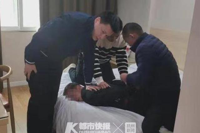 浙男子西装革履会女网友 万万没想到等来的却是警察