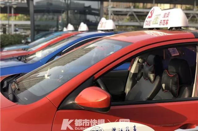 加10元起步价23元 杭州出租车将开启春节模式(图)