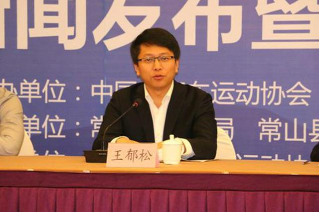 浙江常山县委原副书记王郁松被双开 早年曾是网络大V