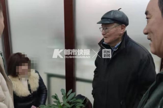 路上捡到一只包 杭92岁老民警寒风中四处寻找失主