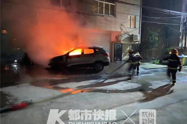杭州一辆SUV零星火苗酿成大火 只因没有配备这个东西
