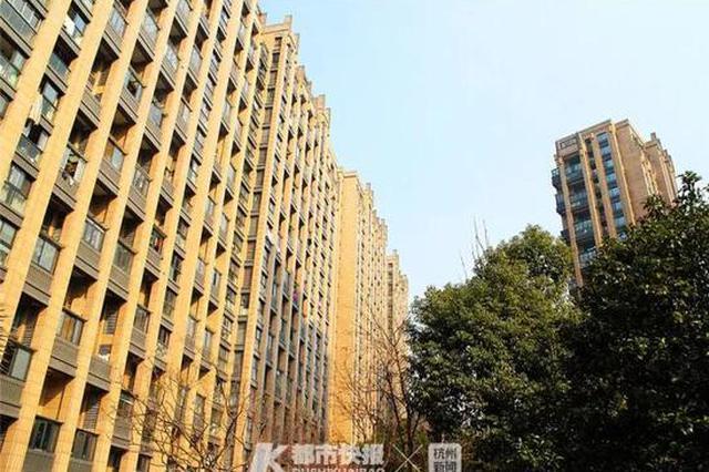 杭州房东花十多万翻修房子 结果月租比原先低1000元