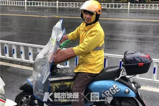 请谅解 杭州外卖小哥李淡因抓小偷有8个单子迟到了