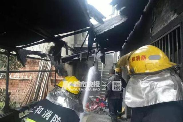 杭州一年轻妈妈用小太阳烘干孩子衣服 结果造成火灾