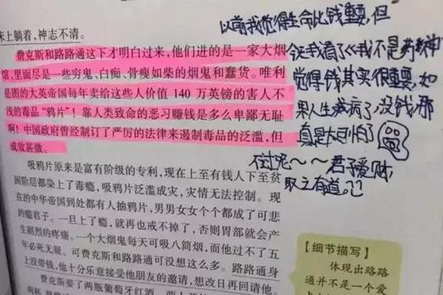 浙江有学校悄悄取消了一项作业 家长都松了一口气