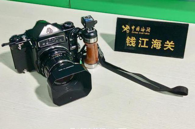 杭州截获1批核辐射有害因子超标旧相机 启动紧急预案