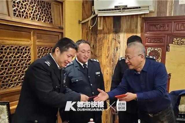 杭州1校长连续16年请吃年夜饭 该传统已经坚持了16年