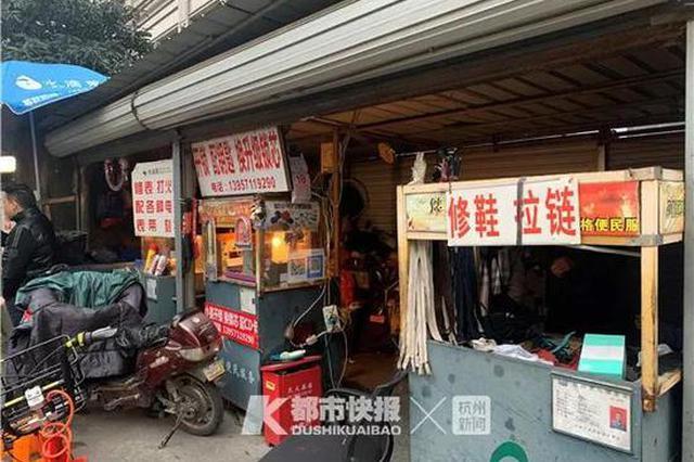 为杭州人排忧解难20年的四大金刚 却有个共同的惆怅