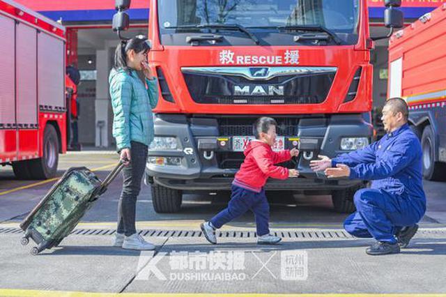 浙江一消防员多年没回家过年 妻子带孩子来到消防队