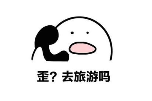 杭州3个赴武汉旅行团取消 春节旅游活动将受较大影响