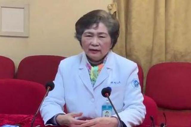 李兰娟院士:目前杭州没有重症病例 住院病人都还稳定