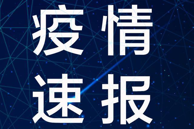 随后疫情怎么发展 浙江省专家组成员:仍处于初级阶段