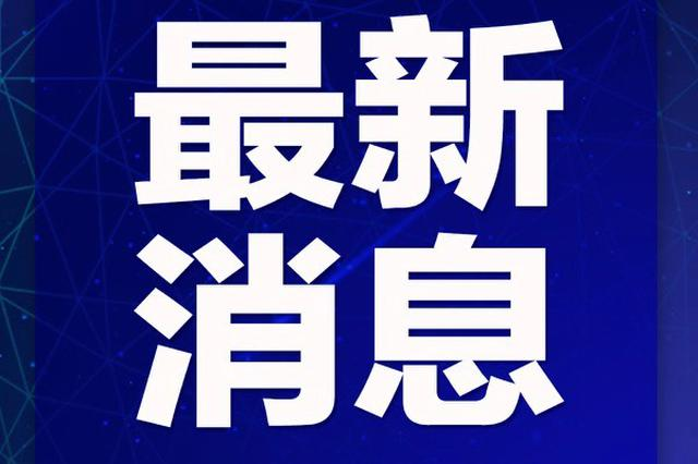 今起杭州开通货车专用车道 保障应急物资优先通行
