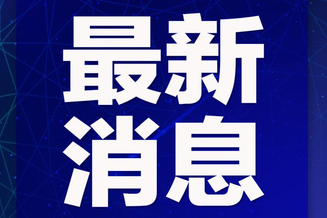 杭州首批复工健康证在线申办成功 5步就可在线搞定