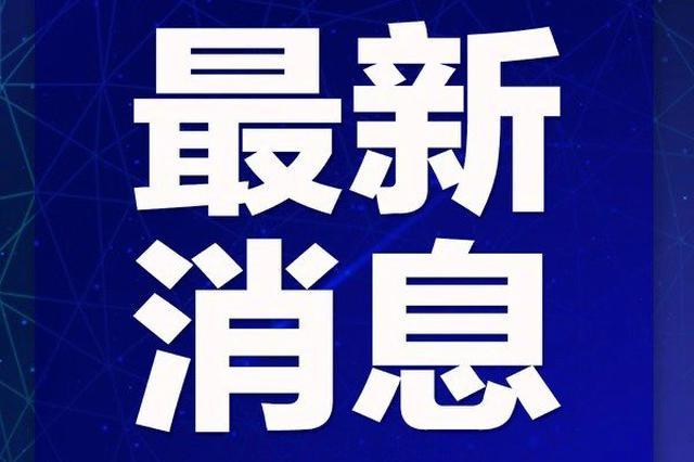 昨日温州乐清恢复6条公交 实名乘坐不允许站立乘车
