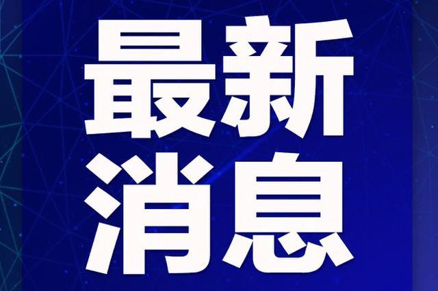 最新通知 杭州中小学下学期开学和寒假秋假时间定了