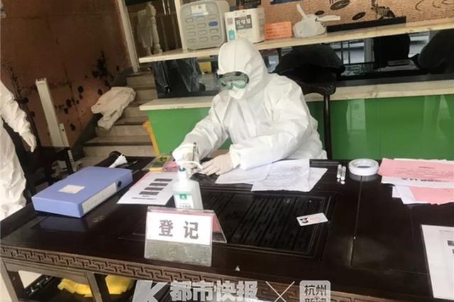航班到达十天后发现确诊病例 杭州小伙记录隔离过程