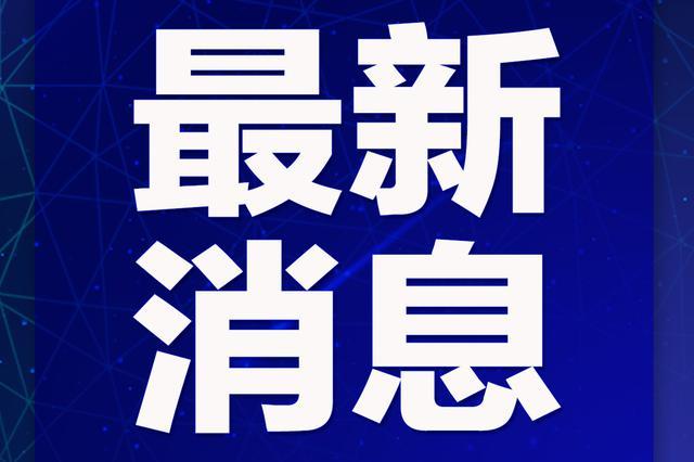 杭州1公司湖北籍员工复工第一天发热 已排除肺炎感染
